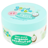 Good Bubble Pure Organic Coconut Oil